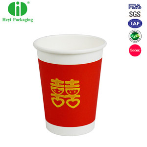 Customized cheap disposable double happiness paper cups coffee cups
