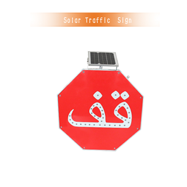 Road Safety Instructions Solar Traffic Signs Road Markings