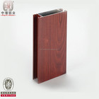 Guangzhou aluminum extrusion profile with wood grain red