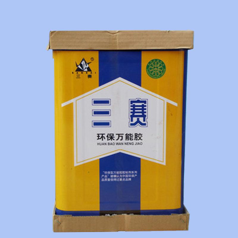 neoprene spray glue neoprene spray glue suppliers and at alibabacom
