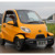 New Chinese cheap 2 person small electric car with eec certification