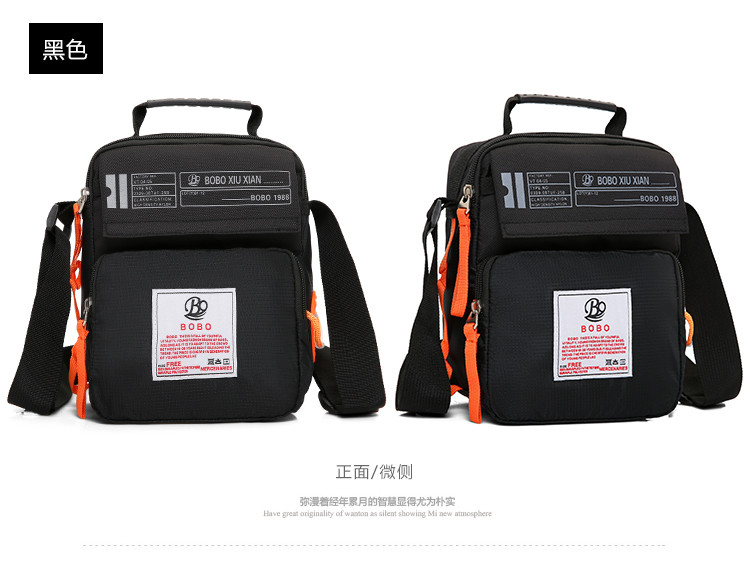 custom logo cross body bags sublimation shoulder with wide straps crossbody nylon messenger bag