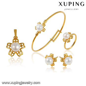 64086 Xuping Pakistani Gold Jewelry SetsGold Pearl Jewelry Set For