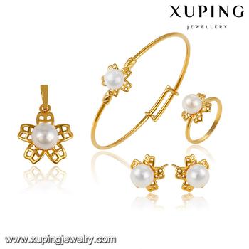 64086 Xuping Pakistani Gold Jewelry SetsGold Pearl Jewelry Set For