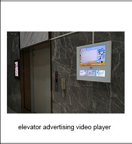 46inch LCD video wall, 46inch lcd monitor, large size displayer
