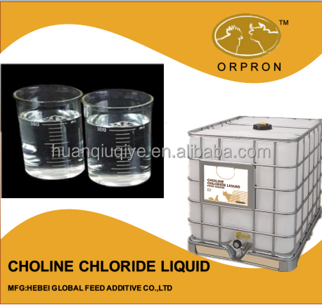 Choline Chloride 70%/75% Liquid / CC 70% Liquid Feed Grade China Supplier