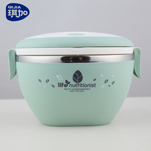 Leakproof stainless thermal bento Lunch box for kids