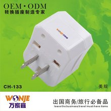 15 amp socket 2016 ac power outlet