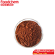 Food Additives Ferrous fumarate iso certificate