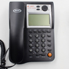 High Quality Wall-Mounted Caller ID Phone