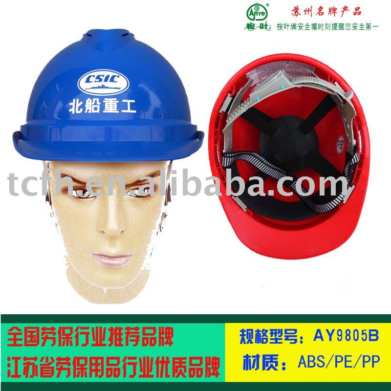 HDPE Safety Helmet with standard accessory