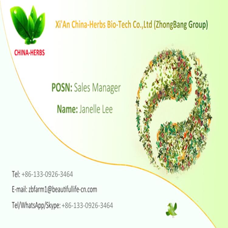 Chinese Herbal Slimming Green Tea To Loss Weight Loss Fat Loss Tea OEM - 4uTea   4uTea.com