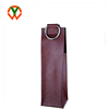 /product-detail/customized-pu-leather-single-bottle-brown-wine-carrier-tote-bags-60791936865.html