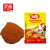 NASI 10g /bag halal peanut butter barbecue seasoning powder for meat