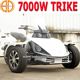 New Smart 7000W ZTR Drift Electric Trike