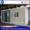 Sandwich Panel residential Steel Container Houses modular china prefabricated homes fully furnished container house