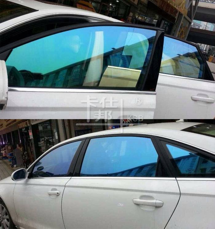 car safety window film car color change window tint solar. Black Bedroom Furniture Sets. Home Design Ideas