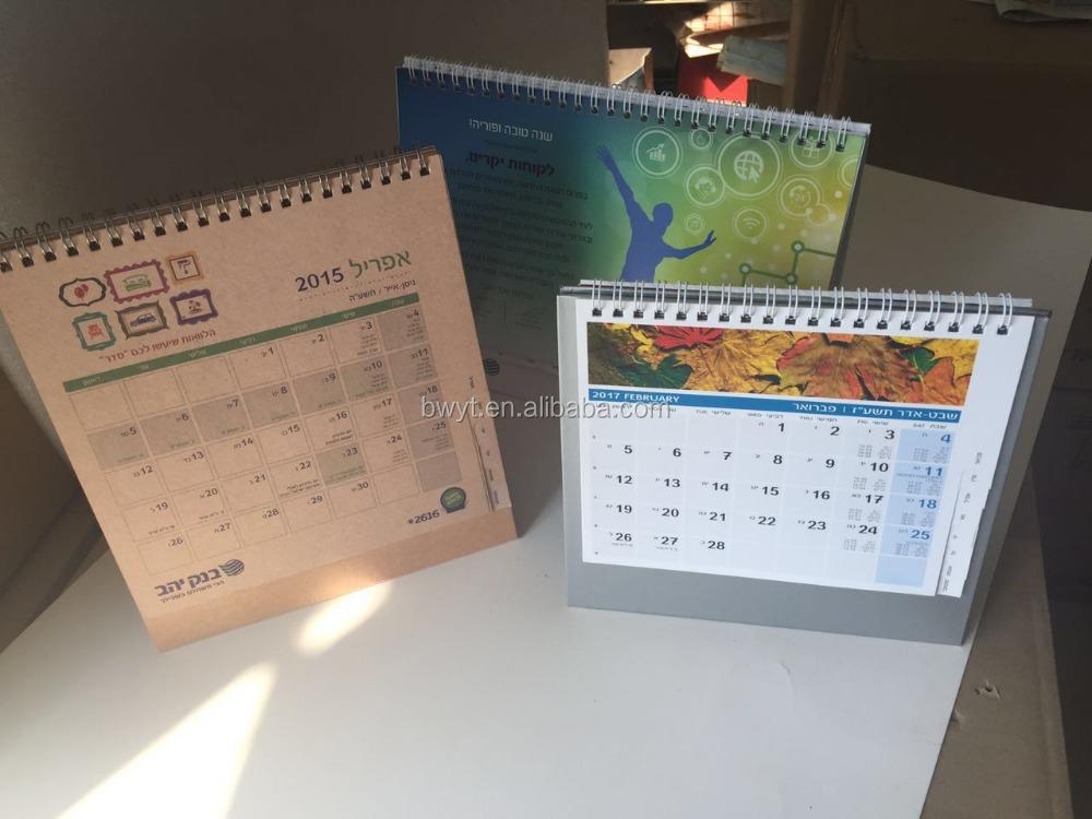 Desk Calendar Printing 2017,Customer Islamic Calendar,Calendar ...