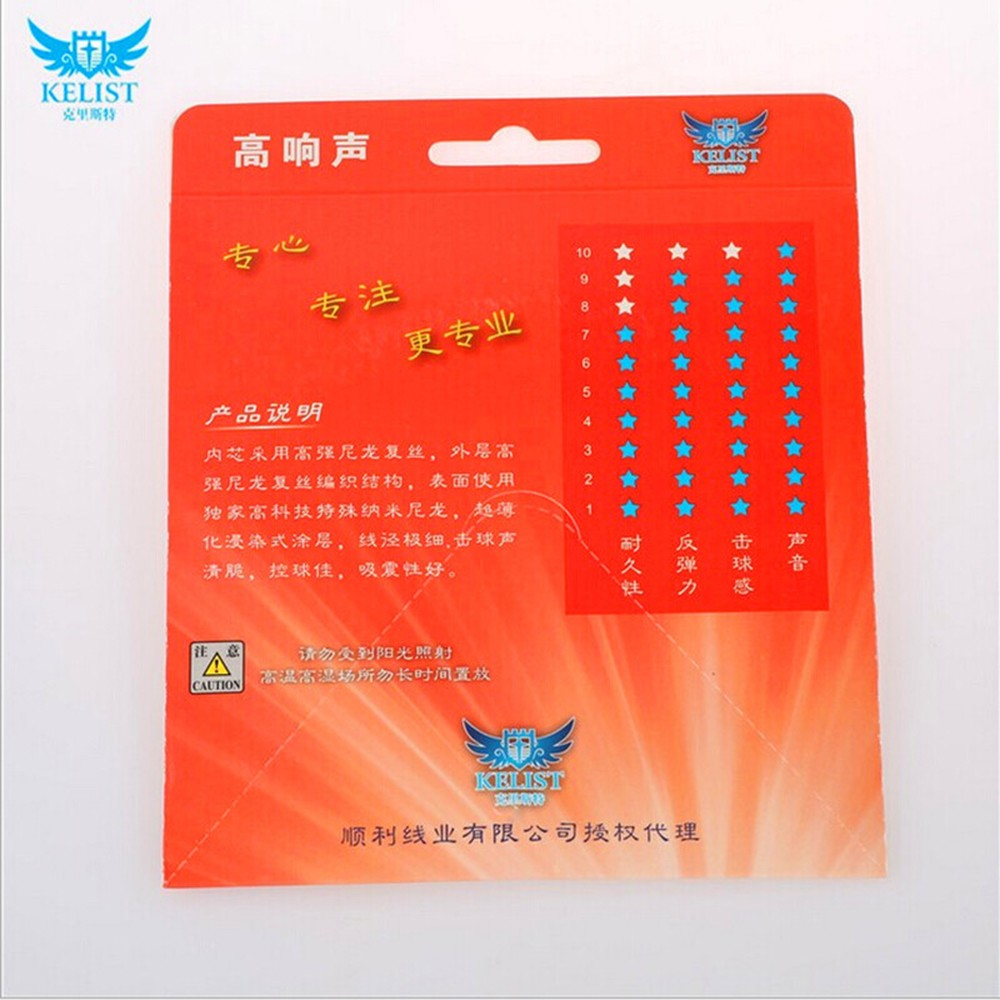 New High Quality Badminton Racket String