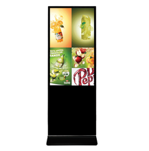 49 inch Shopping mall slim all in one floor stand digital ad display