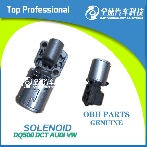 DSG7 OBH 0BH DCT SOLENOID DQ500 7 Speed For SCIROCCO TRANSPORTER Q3 WD Clutch