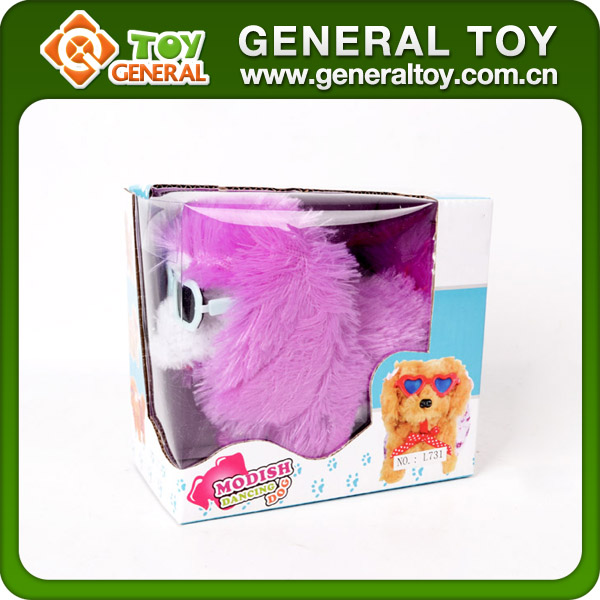 Battery Operated Girls Dog Plush Dog Toys Stuffer Toys For Sales With Sound