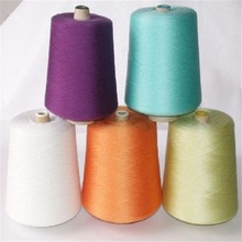 100 cotton colorful ring cone dyed yarn sale price