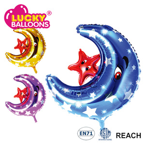 star & moon set kids balloon toy cartoon hydrogen balloon
