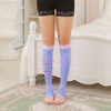 Women Leg Slimming Compression Tights Stockings For Varicose Veins W108
