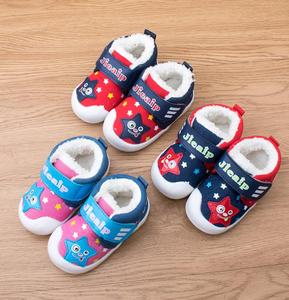 Hot Fashion Baby Kids Girl Boy Shoes Winter Warm Newborn Crib Shoes 5 Colors