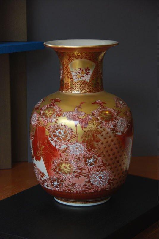 Kutani Yaki Japanese Vases For Gift And Decor Display Kutani