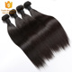 No Shed No Tangle Unprocessed Wholesale Price Grade 8A Indian Virgin 100 Human Hair Weaving China Suppliers