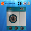 CE approved full automatic perc dry cleaner equipment price/laundry shop equipment for sale