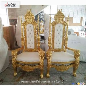 High Quality King Queen Gold Hotel Banquet Room Throne Chair