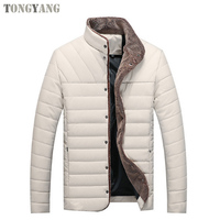 TONGYANG Casual Men Jacket Winter Warm Men's Solid color Cotton Blend Jacket Coats Casual Zipper Thick Outwear