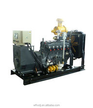 hot sale 20KW natural gas generator