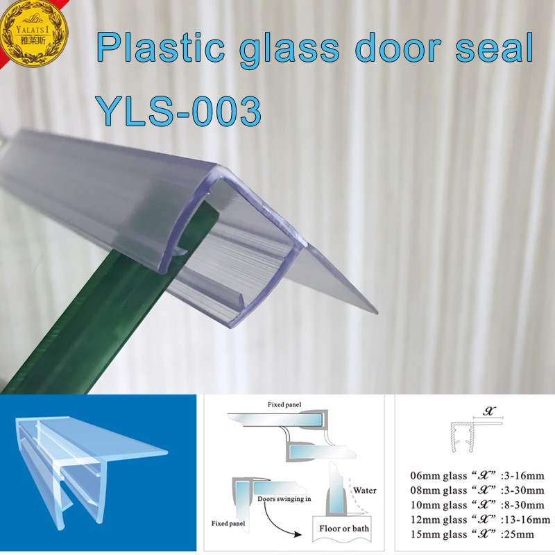 Eco friendly Anti-explosion thicken PVC glass door seal lip without black magnetic for 8mm