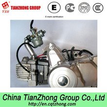 90CC Aluminum Motorcycle Engine with High Quality and Cheap price