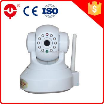 Best Price Ty Brand 300m 360 Degree Camera Best Selling Cctv Camera - Buy  360 Degree 300m Cctv Camera,360 Degree Wireless Camera,Best Selling Cctv