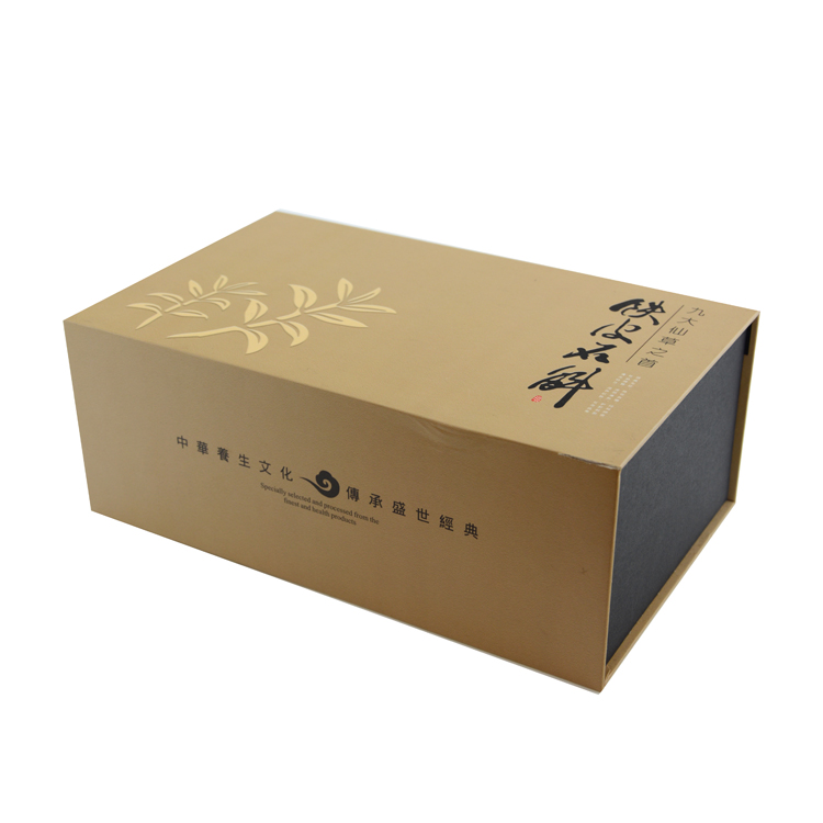 4 color printing carton box cosmetic gift paper box cosmetic packaging