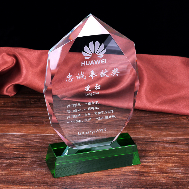 Wholesale Custom cheap Sports Laser Engraved Crystal Iceberg Trophy /crystal world cup trophy / 3d picture frames crystal trophy