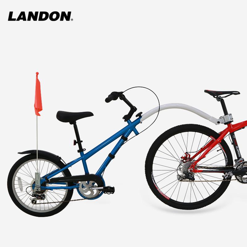 Bé Trailer 1 Bé Đạp Xe Seat Với Tựa Lưng 2 Bé Chuyên Bike Trailer 1 Hoặc 2  Trẻ Em Đẹp Trai - Buy Nhôm Bike,Rơ Moóc,Chạy Bộ Bánh Xe Product on