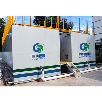 PENGKAI Effluent Package Black-odor Sewage Water System Treatment  Plant