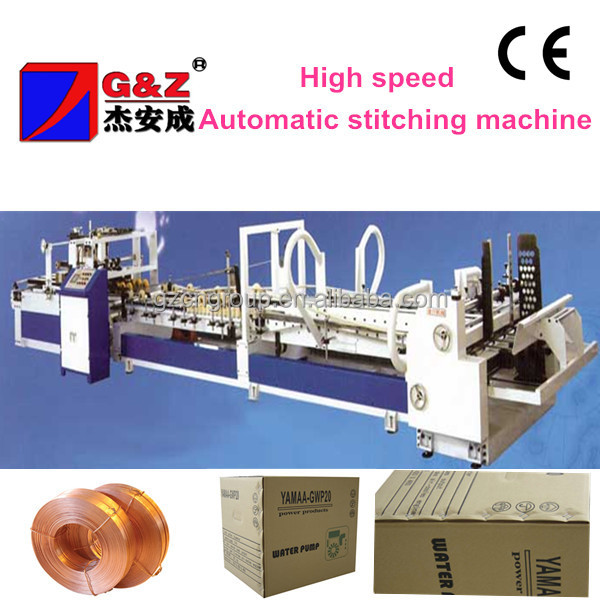AG high speed automatic stitching machine with automatic strapping machine