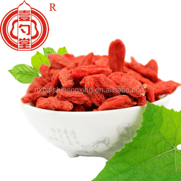 Berry goji china certified organic dried ningxia goji berry <strong>fruit</strong> with sweet taste and low price