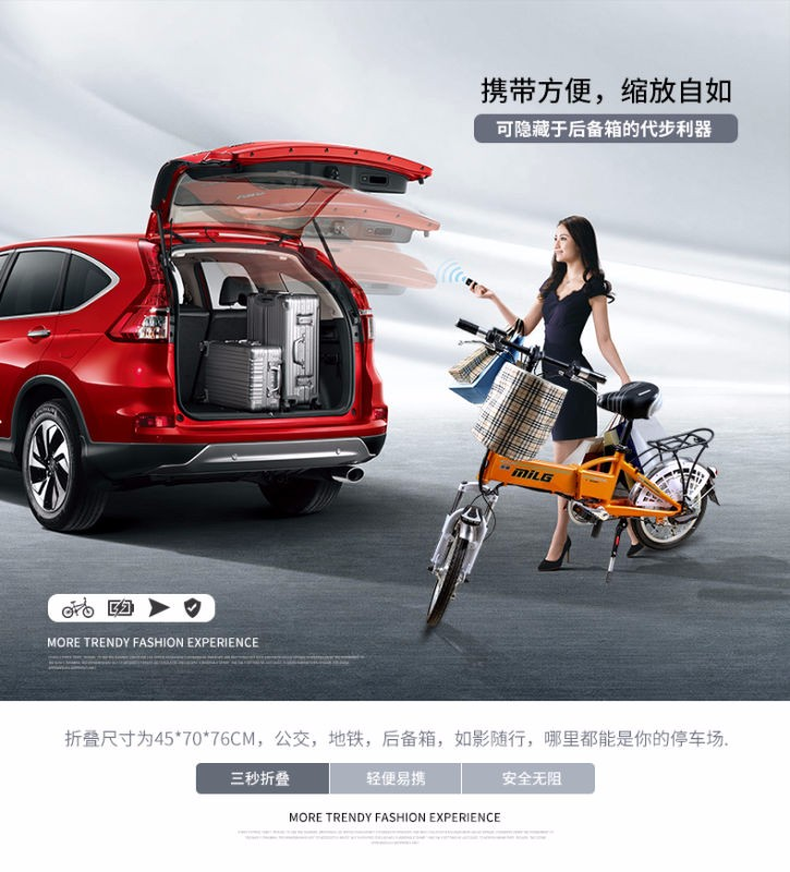 Folding 16inch 36V lithium battery women electric city <strong>bike</strong>
