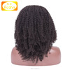 Unprocessed Indian Hair Wig For Sale 150 Density Virgin Human Hair Kinky Curly U part Wig With Baby Hair