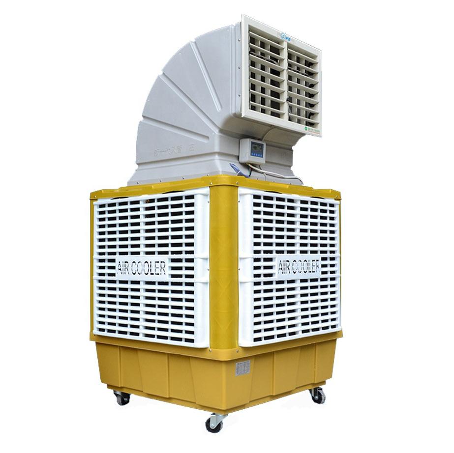 Industrial evaporação da água de ponto portátil refrigerador de ar condicionado central e tranquila