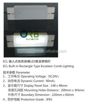 Escalator Comb Led Lighting Step Light Product On Alibaba