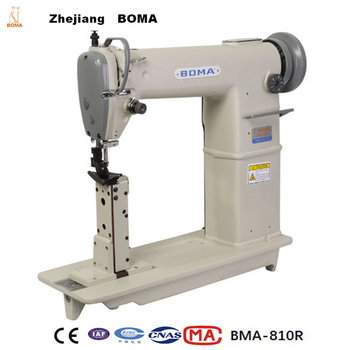 Manufacturer Boma Portable Pfaff Bag Sewing Machine Parts For Shoe Delectable Pfaff Sewing Machines Parts